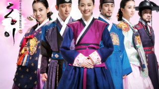 韓国ドラマ-トンイ