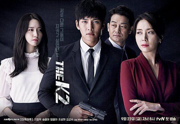 韓国ドラマ THE K2