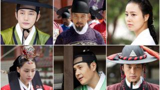 韓国ドラマ 王女の男