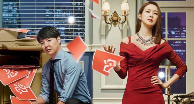 韓国ドラマ-僕は彼女に絶対服従~カッとナム・ジョンギ~-あらすじ-ネタバレ