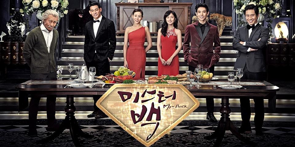 韓国ドラマ-Mr.Back~人生を2度生きる男~-あらすじ-ネタバレ